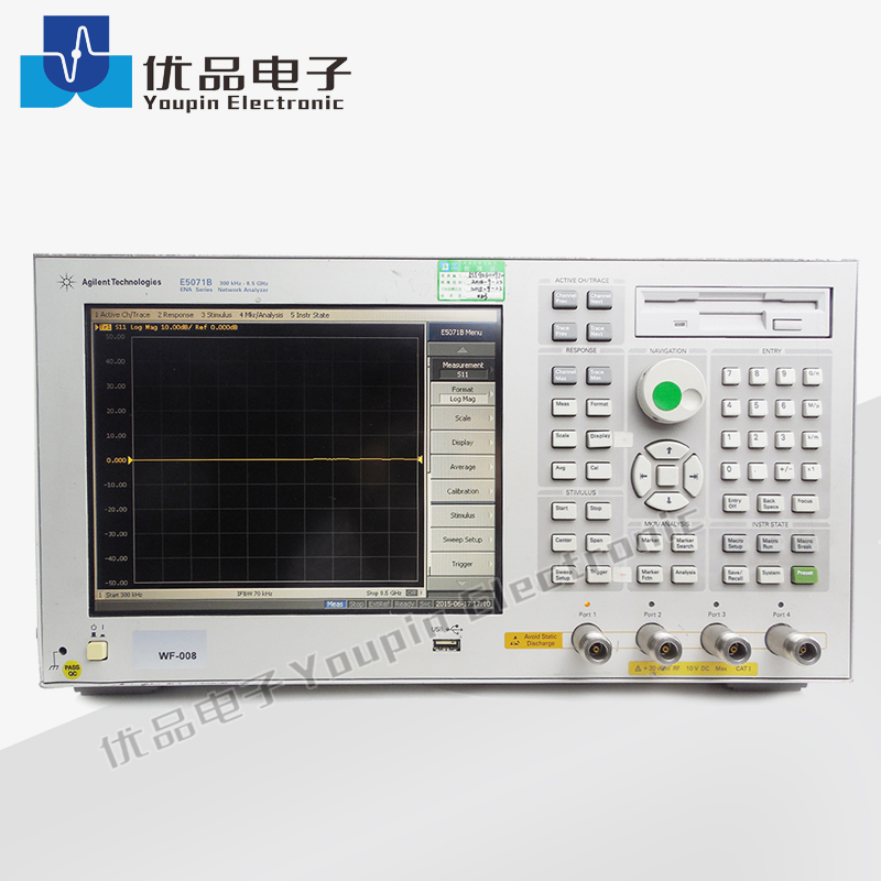 Keysight(Agilent) E5071B ENA RF Network Analyzer