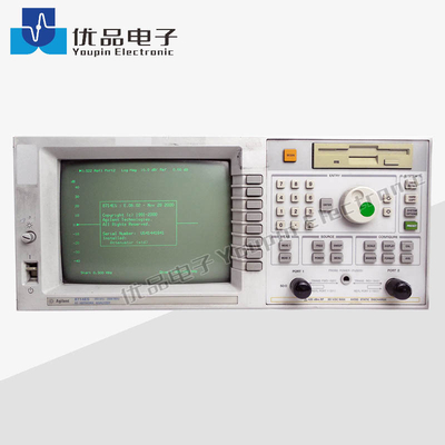 Keysight(Agilent) 8714ES RF Network Analyzer